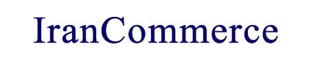 Iran Commerce Logo